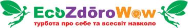 EcoZdóroWow -  Эко-блог для осознанных людей